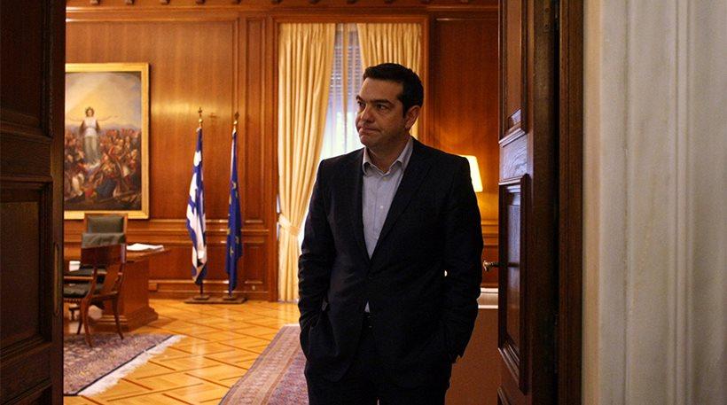 tsipras zapio