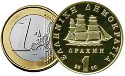 Υπέρ του Grexit το 25% των νέων γερμανών βουλευτών