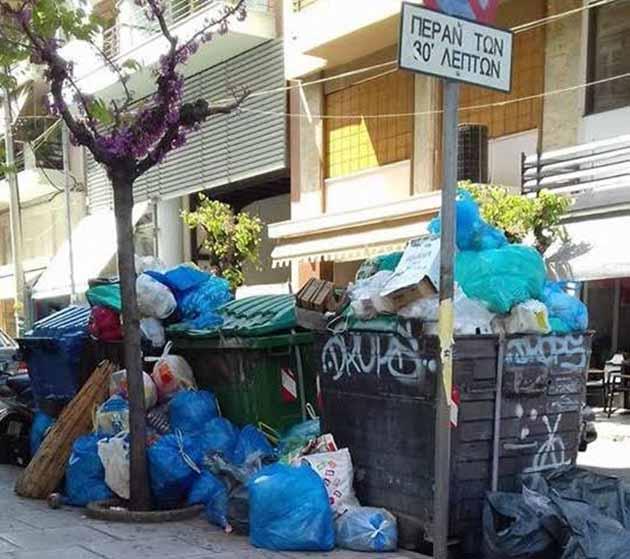 «Η Αλκυών» Συνάντηση συλλογικών φορέων για τη διαχείριση των απορριμμάτων του Δήμου Αιγιαλείας