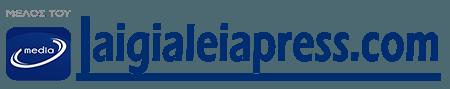 aigialeiapress.com – Αιγιάλεια – Εδώ …η είδηση είναι στην πραγματική διάσταση