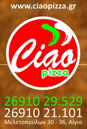 ciao-pizza-banners-ok
