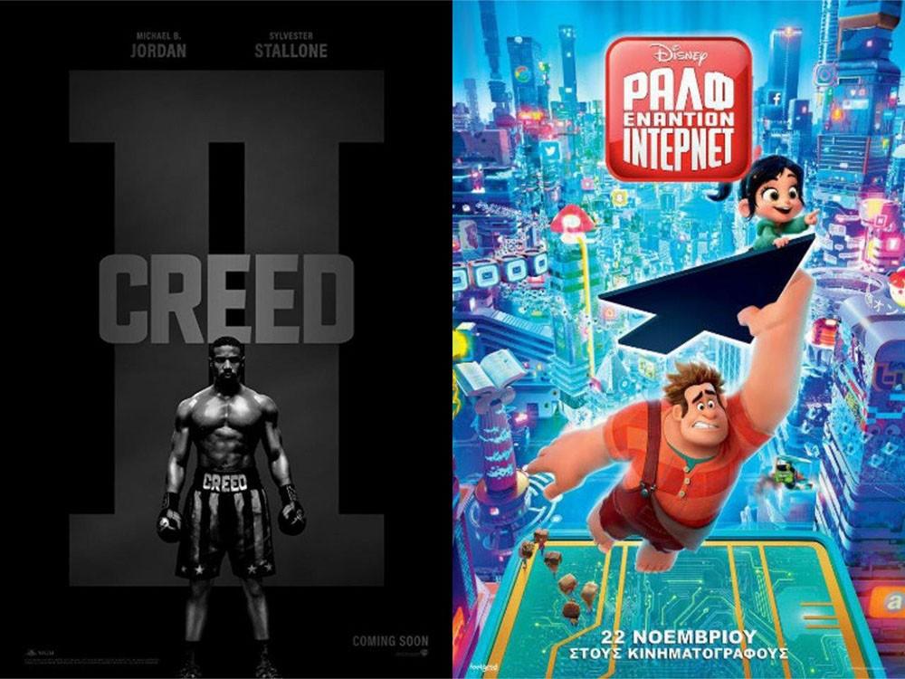 cine-apollon-29-11-2018