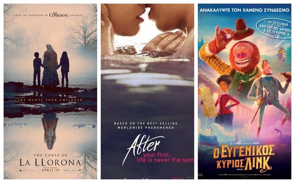 cine-apollon-24-04-19