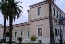 DIMARXIO-AIGIOU