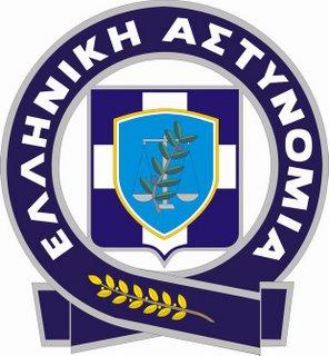 Η Ελληνική Αστυνομία εκπλήρωσε ακόμη μία παιδική ευχή