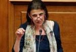 MARIA KANELLOPOULOU