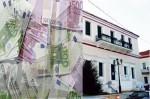 euro dhmarxia