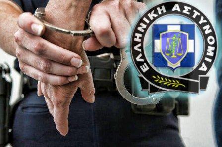 Σχηματισμός δικογραφίας σε βάρος ενός ημεδαπού για απειλή, εξύβριση και παράβαση της νομοθεσίας περί όπλων