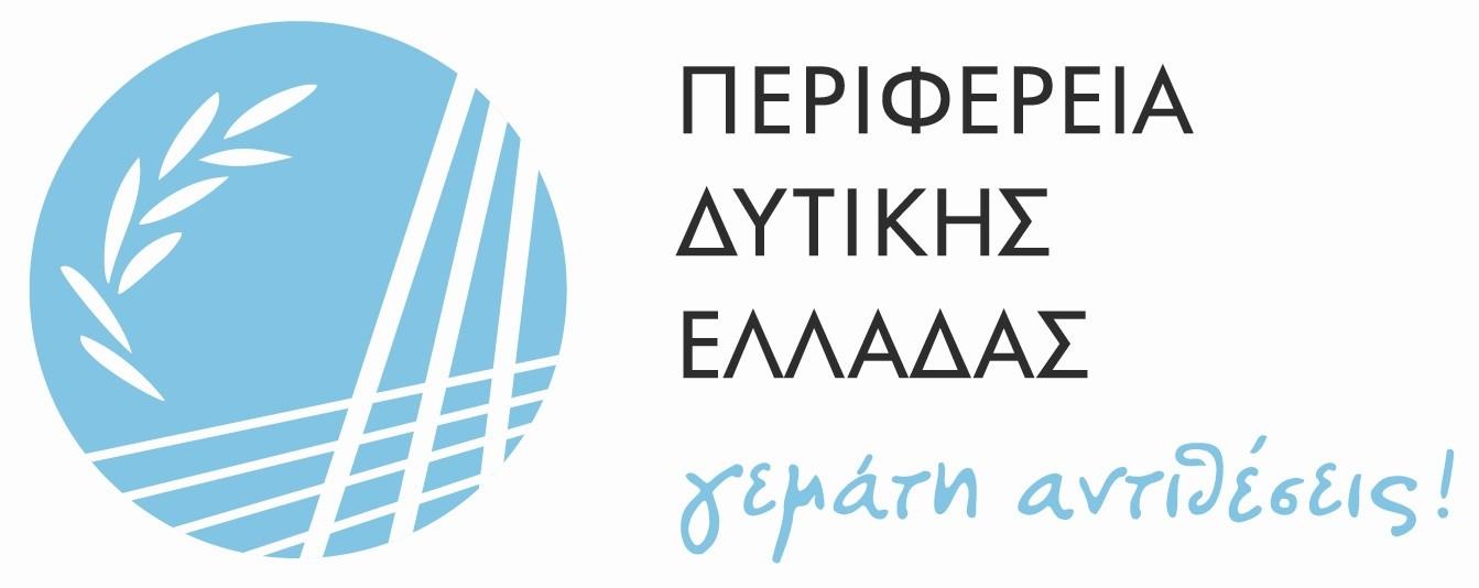 ΠΔΕ: Ενημερωτικές ημερίδες για το νερό σε Αχαϊα και Αιτωλοακαρνανία